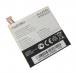 - Bateria Alcatel  OT 6030/ OT 6030D One Touch Idol/ OT 7025/ OT 7025D One Touch Snap (oryginalna)