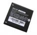 - Bateria Alcatel OT 991D/ OT 6010X One Touch Star/ 6010D One Touch Star (oryginalna)