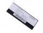 - Bateria Alcatel OT 4034D One Touch Pixi 4/ OT 4034X One Touch Pixi 4 (oryginalna)