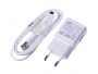 - Charger EP-TA20EWE + cable ECB-DU4AWE - white (original)