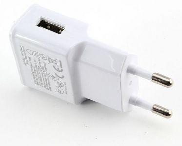 14594 - Ładowarka sieciowa adapter Samsung biały 2A