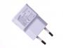 Ładowarka sieciowa ETA0U83EWE Samsung - biała (oryginalna)