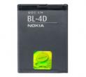 02717S7 - Bateria BL-4D Nokia E5/ E7-00/ N8-00/ N97 mini (oryginalna)