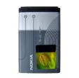 0670399 - Bateria BL-5C Nokia 1100 / 2600 / 3100 / 3650 / 6230 / 6600/ N70/ N91 (oryginalna)