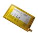 78P8630001N, 78P8630001F, 78P86300030 - Bateria Sony E2003/ E2006/ E2033/ E2043/ E2053 Xperia E4g (oryginalna)