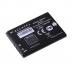 - Bateria Alcatel OT 1040X/ OT 1016D/ OT 1035D/ OT 1042D/ OT 1046D/ OT 1052D/ OT 232/ OT 1011D/ OT 1050D/ OT 1009X/ OT 1035 (oryginalna)