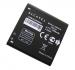 CAB32A0000C1, CAB1500059C1 - Original Battery Alcatel OT 991D/ OT 6010X One Touch Star/ 6010D One Touch Star