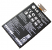 EAC61898601 - Bateria BL-T5 LG E960 Nexus 4/ E975 Optimus G (oryginalna)