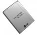 EAC62258301, EAC62258201 - Bateria BL-52UH LG D320 L70/ D280 L65/ H440Y/ H440N Spirit/ H420 Spirit 3G (oryginalna)
