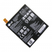 EAC62718201 - Oryginalna Bateria BL-T16 LG H955 G Flex 2