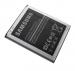 EB425161LUCSTD  - Bateria EB425161LUCSTD Samsung i8160 Galaxy Ace 2
