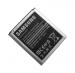 GH43-03778A - Battery EB-L1L7LLU Samsung I9260 Galaxy Premier/ G3815 Galaxy Xpress 2/ SM-G386F Galaxy Core LTE/ SM-G3815 Galaxy Express 2