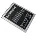 GH43-03782A - Oryginalna Bateria EB535163LU Samsung I9082 Galaxy Grand/ I9060 Galaxy Grand Neo/ I9060i Galaxy Grand Neo Plus