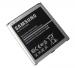 GH43-03833A - Bateria B600BE Samsung I9500 Galaxy S4/ I9505 Galaxy S4 LTE/ I9295 Galaxy S4 Active/ SM-G7105 Galaxy Grand 2 LTE/ I9515 Galaxy S4 VE (oryginalna)