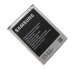 GH43-03935A - Bateria B500BE/B500AE Samsung I9195 Galaxy S4 Mini