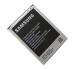 GH43-03935A - Battery B500BE/ B500AE Samsung I9195 Galaxy S4 Mini