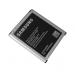 GH43-04412A - Bateria EB-BJ100CBE Samsung SM-J100 Galaxy J1 (oryginalna)