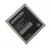 GH43-04511A - Bateria EB-BG531BBE Samsung SM-J500F Galaxy J5/ SM-G531 Galaxy Grand Prime VE (oryginalna)